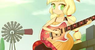 Müzisyen Eylül
